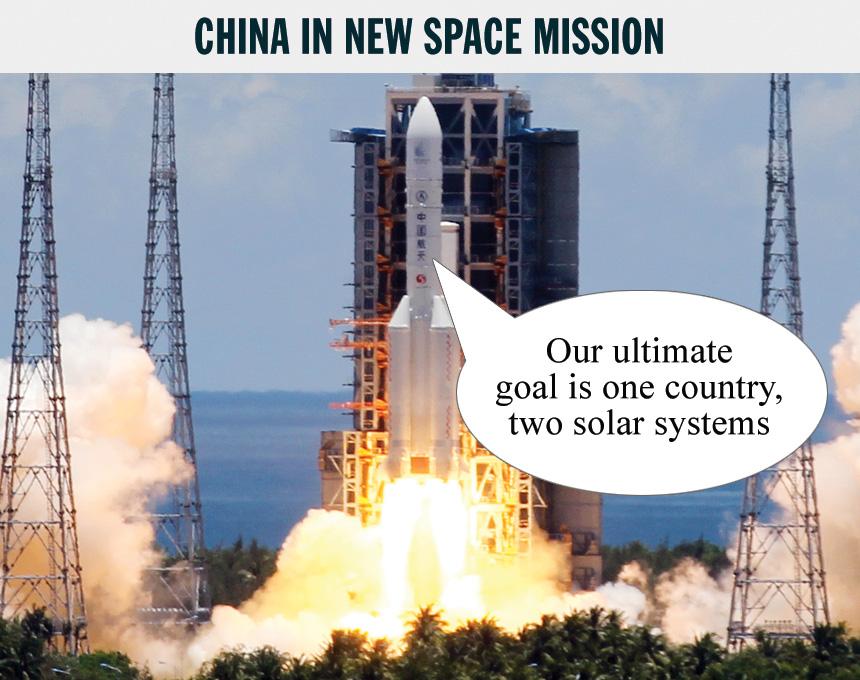 china-space.jpg