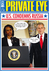 Condoleezza Rice George W Bush