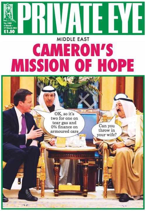 David Cameron King Abdullah