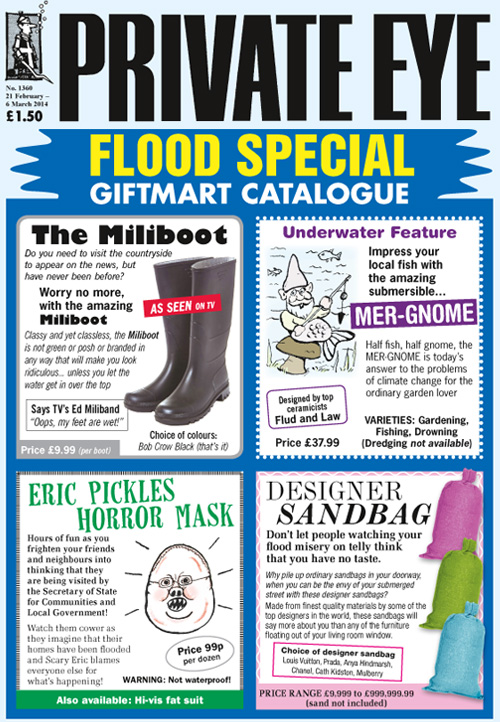 Giftmart Catalogue