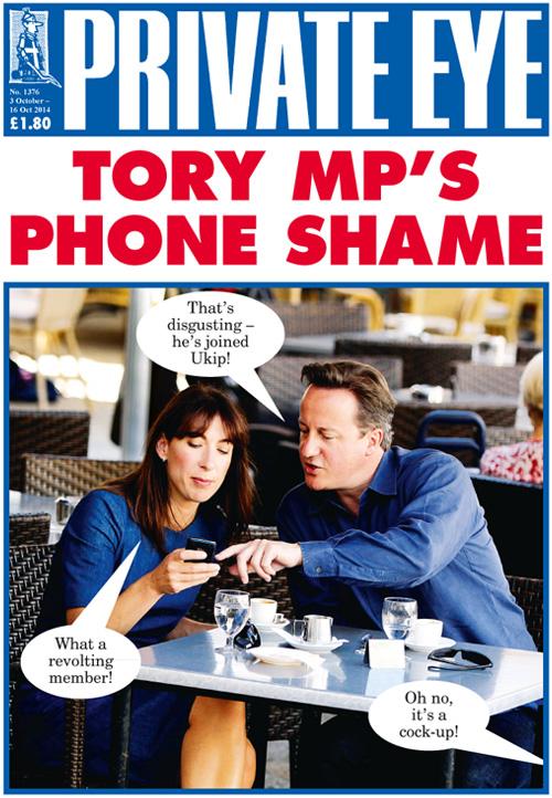 David Cameron Samantha Cameron