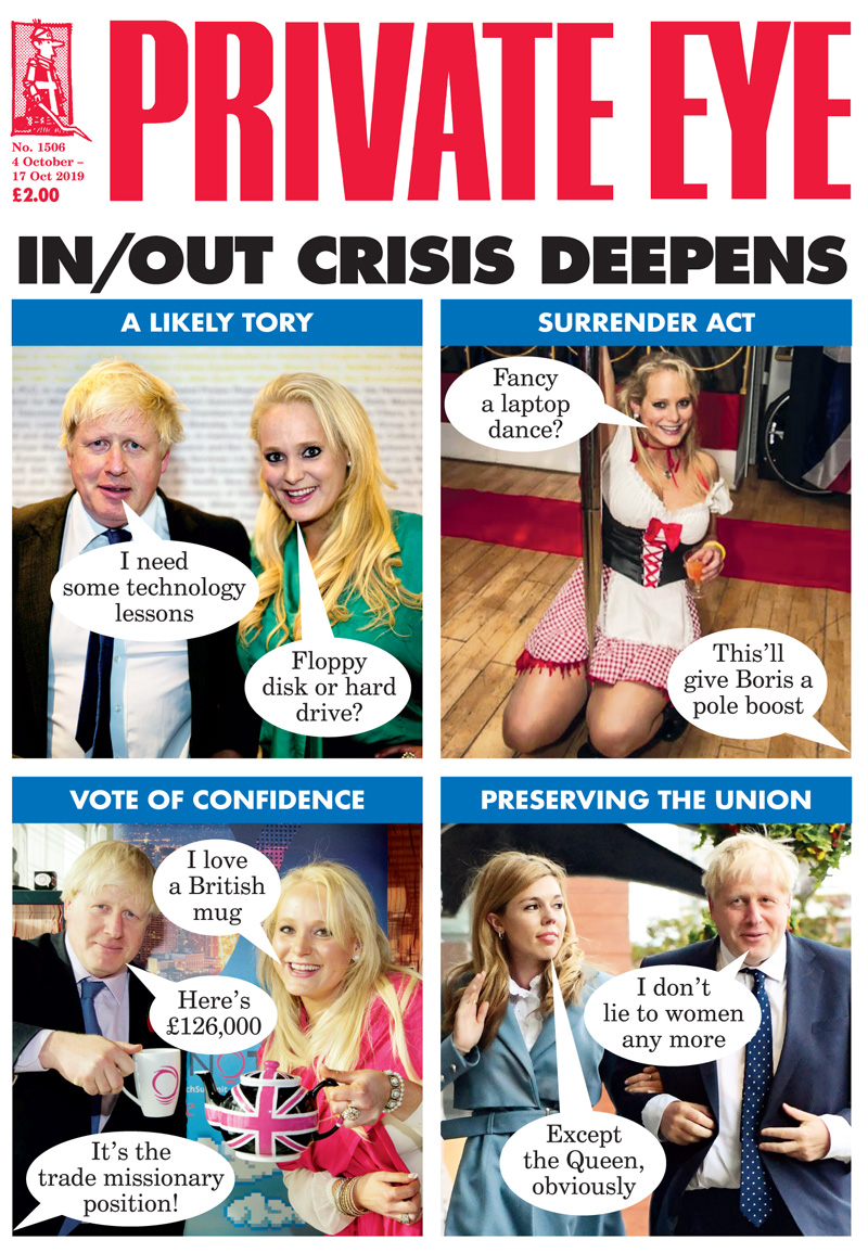 Private Eye Issue 1506