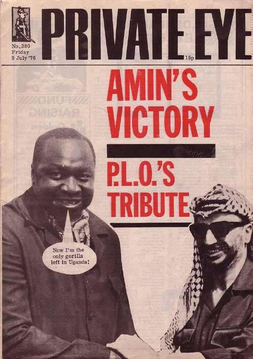 Yasser Arafat Idi Amin