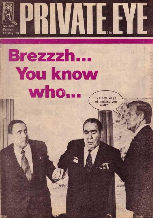 Leonid Brezhnev Helmut Schmidt