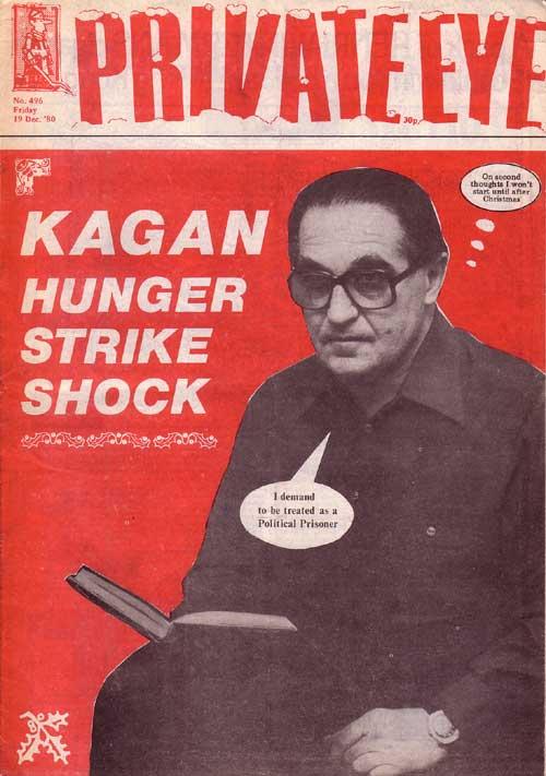 Joseph Kagan