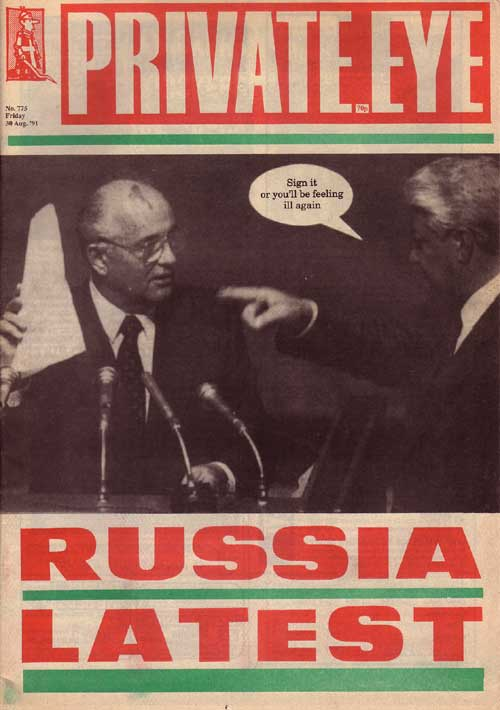 Mikhail Gorbachev Boris Yeltsin