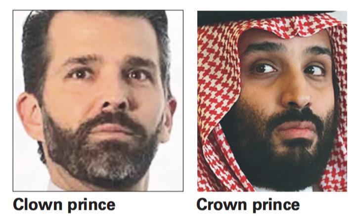 trump-prince.jpg