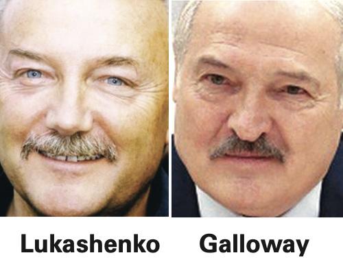 lukashenko-galloway.jpg
