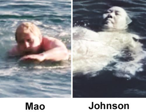 mao-johnson.jpg