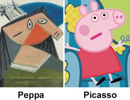 picasso-pig.jpg