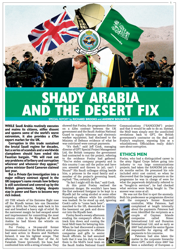 Shady Arabia and the Desert Fix